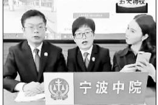 """豪宅豪车…司法网拍直播 法官1小时""""带货""""1亿"""