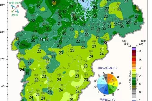 江西未来几天大降温 最低-1℃