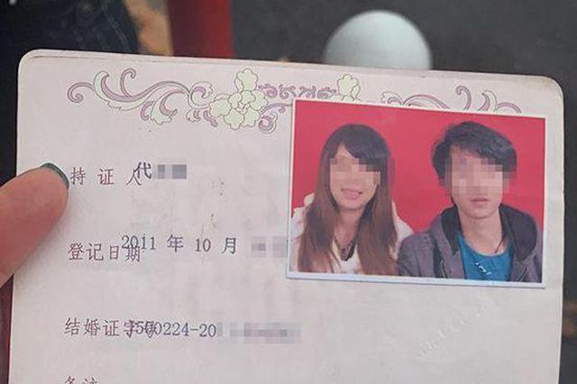 """女子身份证丢失""""被结婚"""" 民政局:无法撤销建议起诉"""