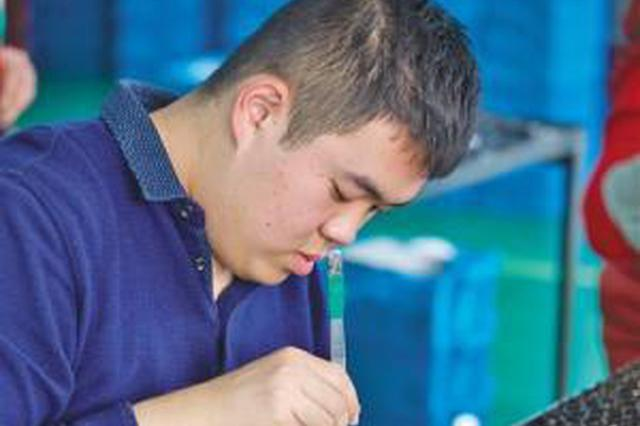 成年自闭症人士就业率不足10% 面临薪资低等问题