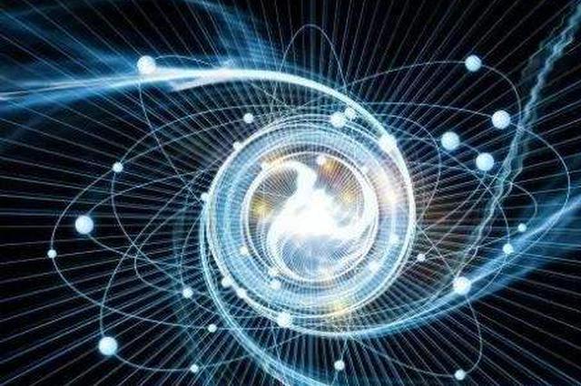"""专家:警惕!""""量子+生活""""产品 几乎都是骗人的"""