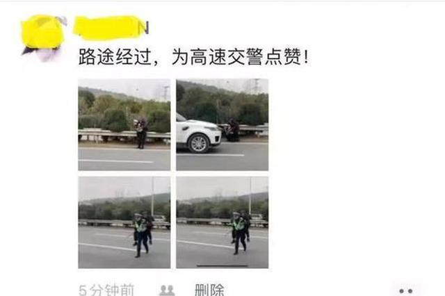 危急时刻 江西高速交警背起老人穿过车流