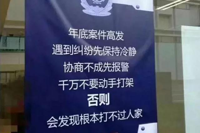 上饶男子因争地打架被抓 送往拘留的路上说:很后悔…