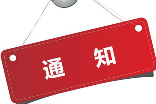 江西省运管局发紧急通知 事关新型冠状病毒肺炎疫情