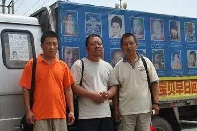 他耗尽家财寻子10年 帮8个家庭找回亲人!最后一个是…