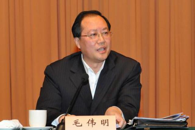 江西省委常委、常务副省长毛伟明调任国家电网董事长