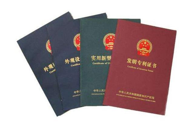 江西省专利权质押融资首次突破10亿元 同比增长35.3%