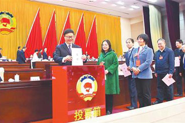 省政协十二届三次会议举行选举大会 增补7名常委