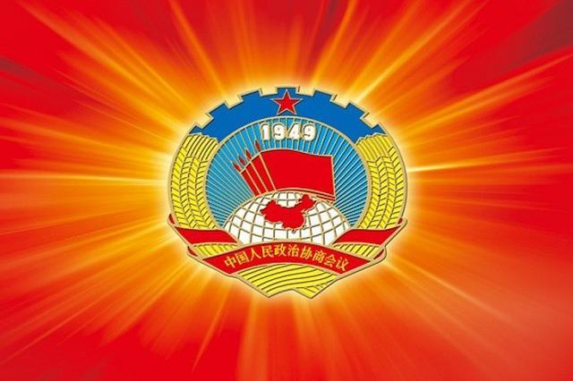 政协江西省第十二届委员会第三次会议通过决议