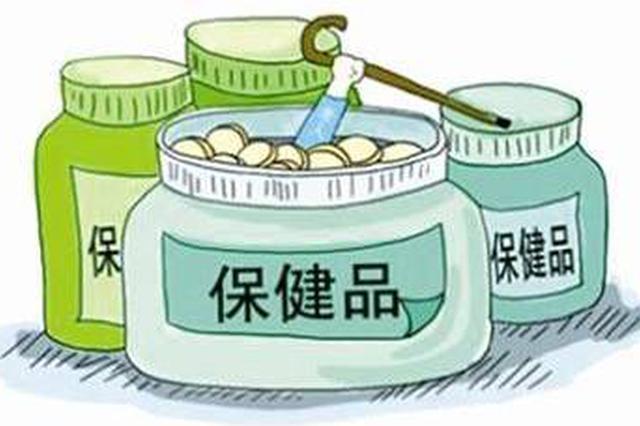 江西省发布春节期间保健食品消费提示