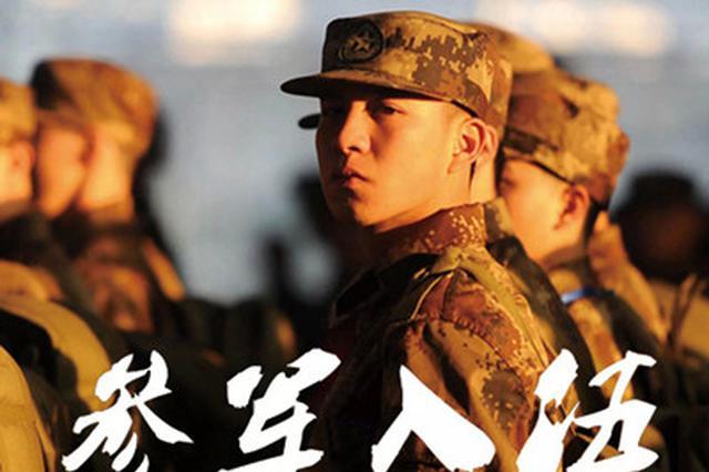 江西省征兵工作电视电话会召开 吴亚非出席并讲话