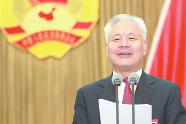 姚增科在省政协十二届三次会议闭幕会上的讲话