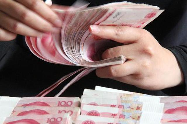 江西省个人消费人民币贷款余额突破1万亿元