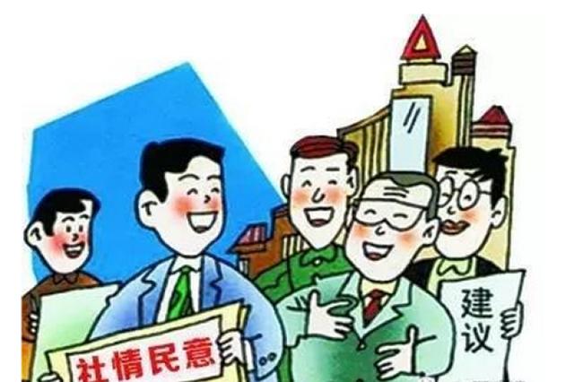 """江西省人大代表分组审议""""生态报告""""和各项决议草案"""
