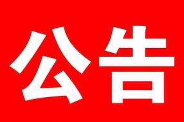 萍乡市2020年春季招聘会将延期举办
