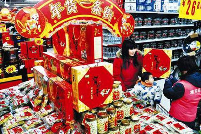 """江西:""""年货经济""""释放出消费潜力 新年货折射新变化"""