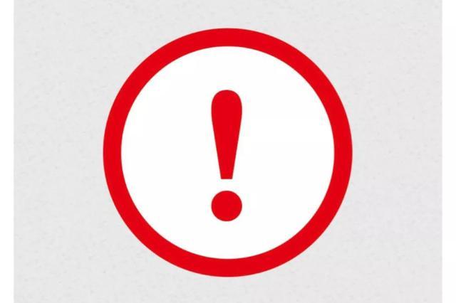 关于为做好疫情防治工作对彭泽渡口暂停开航的通告