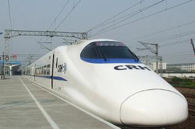 南铁管内部分列车运输方案调整 停运动车18.5对