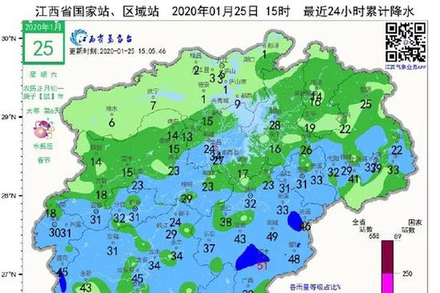 瑞雪兆丰年 今天江西西北部山区或有雪现身
