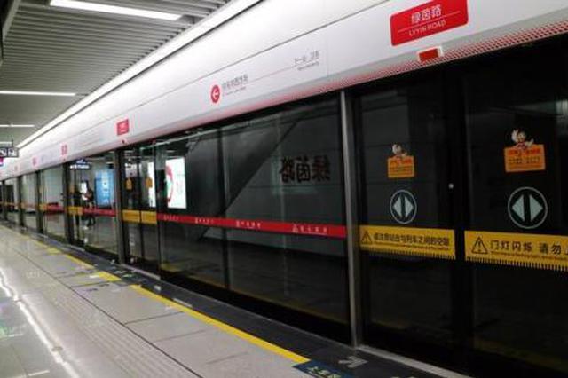 注意!南昌地铁发布紧急公告