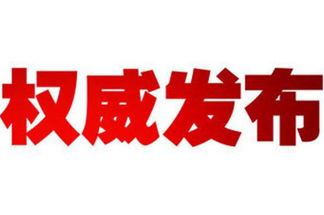 洪涝灾害已致江西368.2万人受灾 直接经济损失37.9亿元