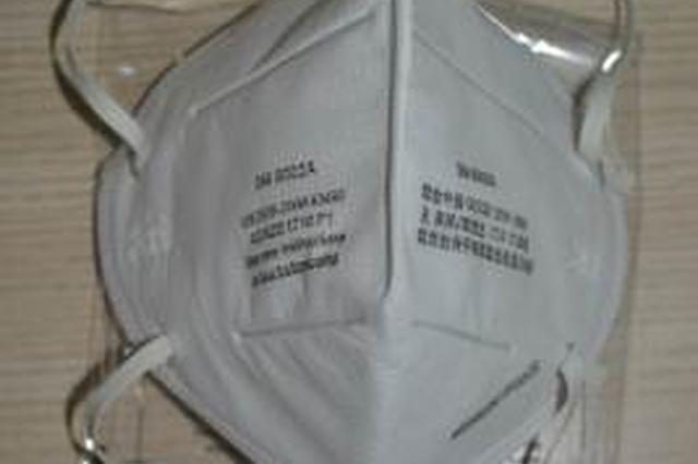 南昌市设置废弃口罩专用垃圾桶 集中收运处置废弃口罩