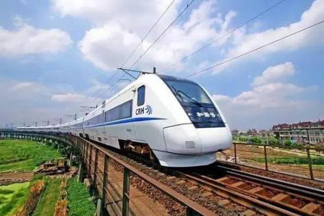 寻找1月22日乘坐高铁G2035列车15号车厢的乘客