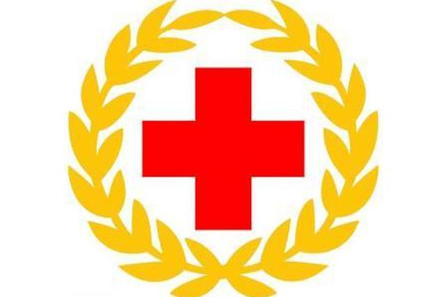 江西省各级红十字会募集款物952万余元