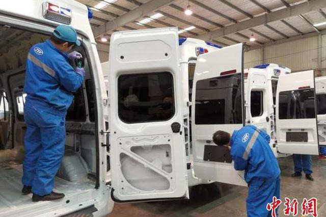 江西一车企加班紧急生产 向武汉捐赠10辆负压救护车
