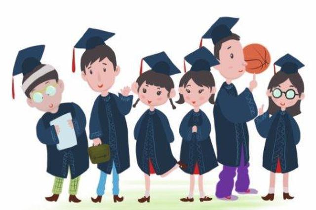 江西:高校毕业生需现场办理的业务改为邮寄或网办