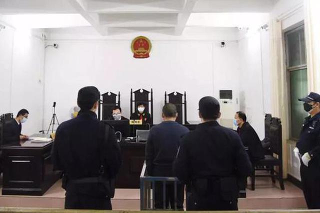 一审宣判!江西男子冲击防疫卡点获刑11个月