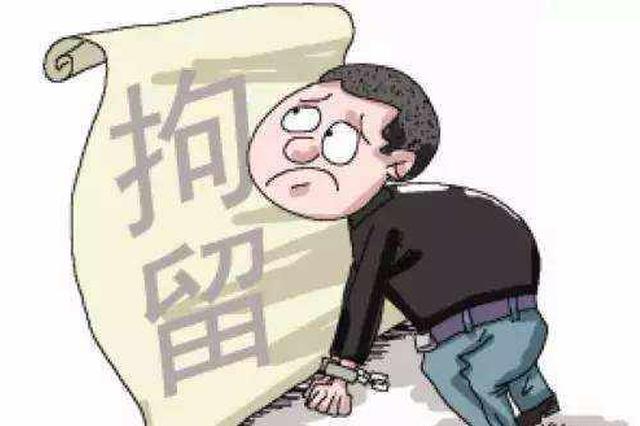 警方通报!因为这件事 南昌西湖公安分局行政拘留数人