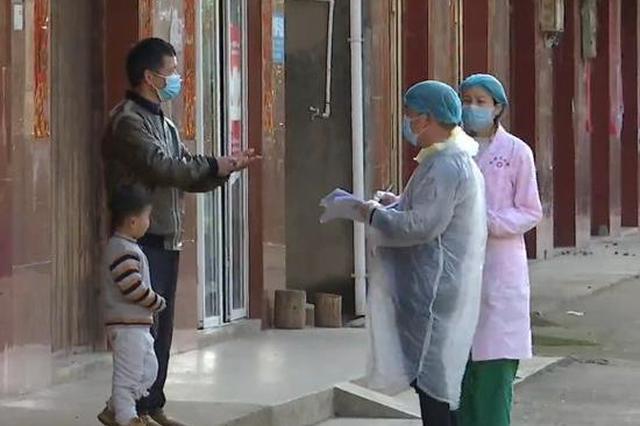 记者暗访铜鼓、宜丰、丰城:有银行营业厅不测体温