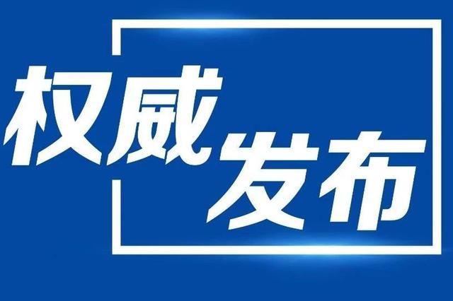 李炳军:在做好疫情防控的前提下 帮助企业复工复产