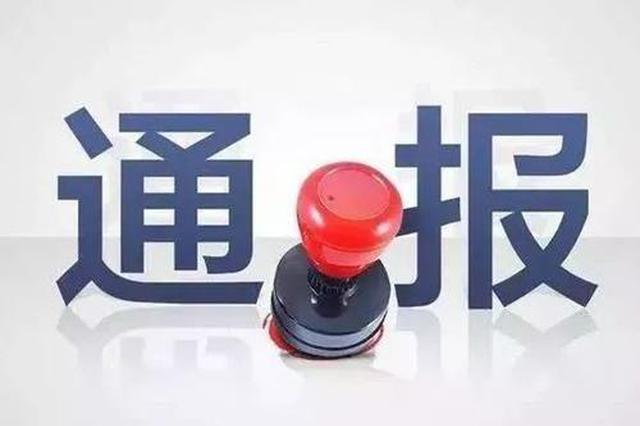 进贤县委书记钟益民落马