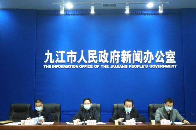 关于工业企业复工复产 九江市这样做!
