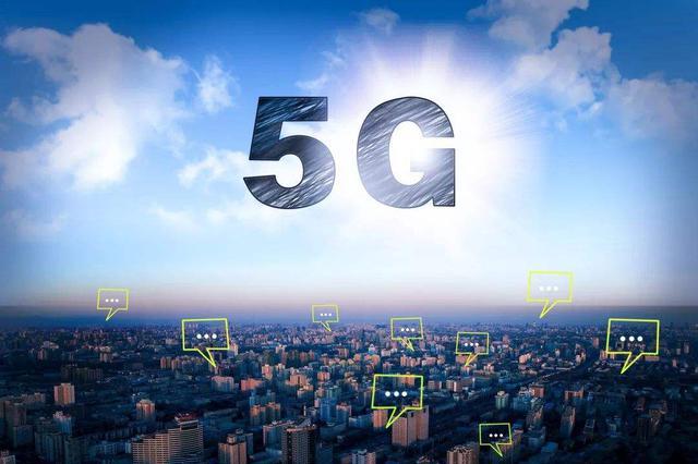 江西2020年争取建成两万个5G基站
