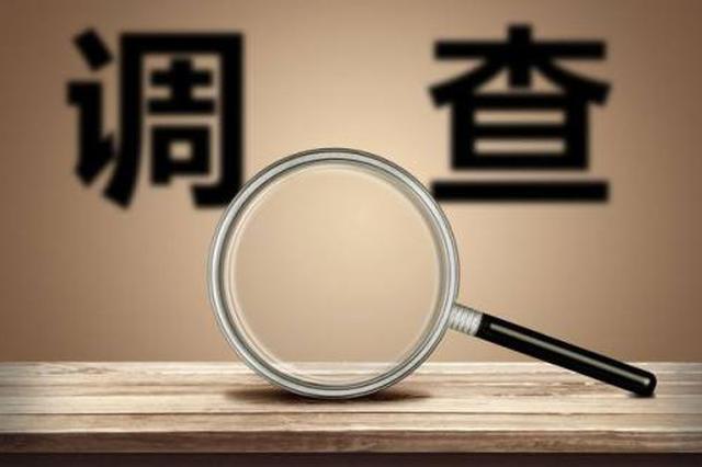 彭泽一居民因违反疫情防控规定被公安机关受案调查
