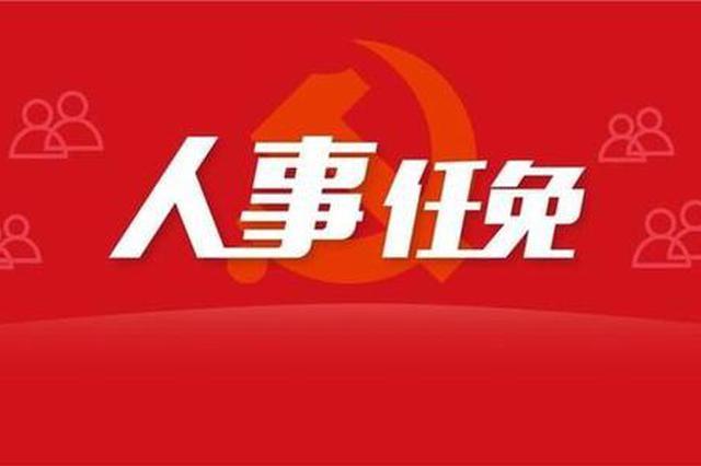 李文信提名为赣州市政府副市长人选