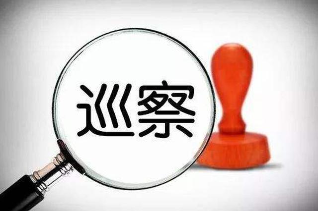 萍乡市委4个巡察组将巡察7个单位 联系方式公布