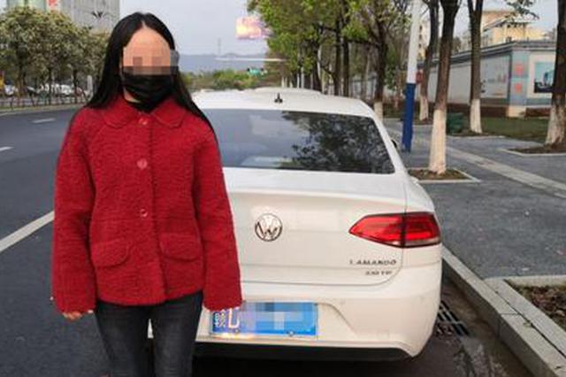 """""""网红""""在吉安大桥""""翻跟斗""""还挑衅交警 交警:罚"""
