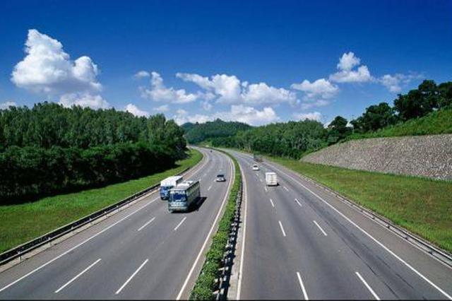 清明小长假怎么出行?省内5条高速公路易发生拥堵