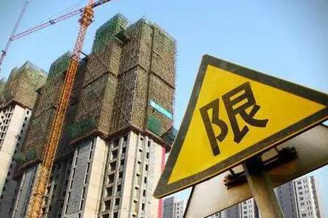 """南昌""""三限房""""销售新政 这两种行为将禁止申购一年"""