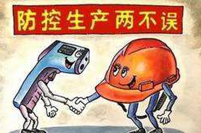 江西规上工业企业复工率达100% 产能恢复率达99.4%