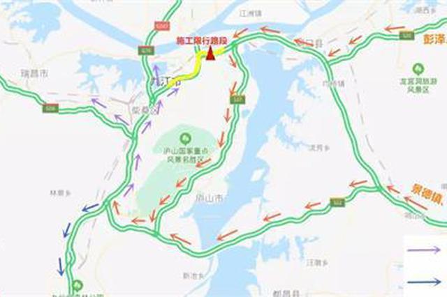 九江快速路五里高架桥进行改造 高速绕行看这里