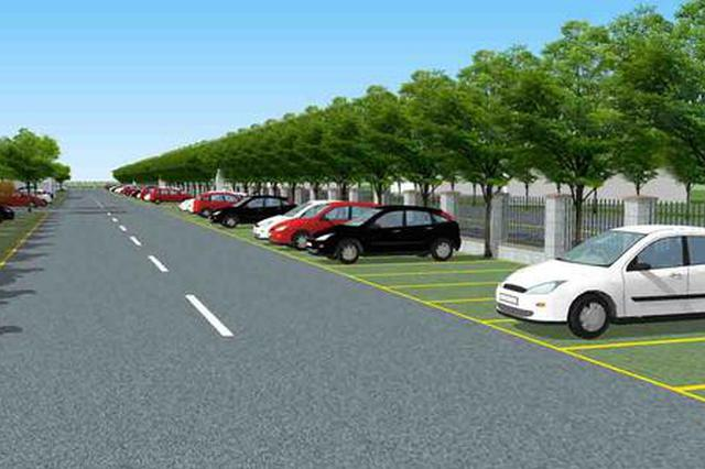 鹰潭中心城区将建4个大型停车场 选址基本确定