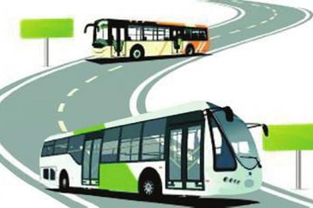 南昌3条公交线路调整 1条线路恢复运营