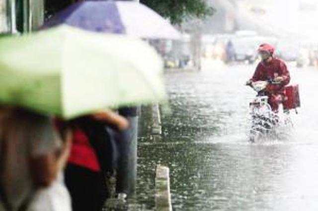 江西新一轮降雨来袭 部分地方有局部暴雨