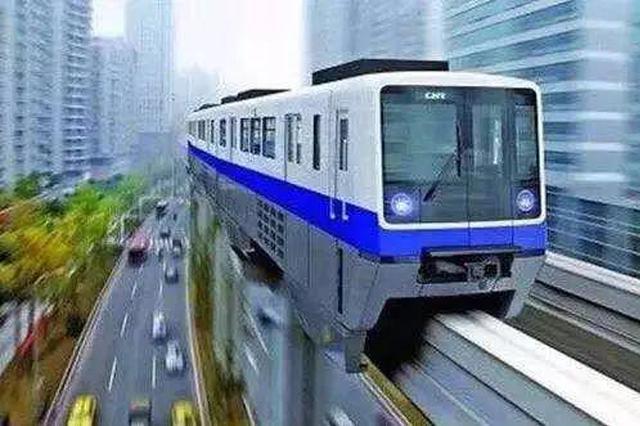 环庐山轻轨项目线路公布:总长70公里左右 投资200亿