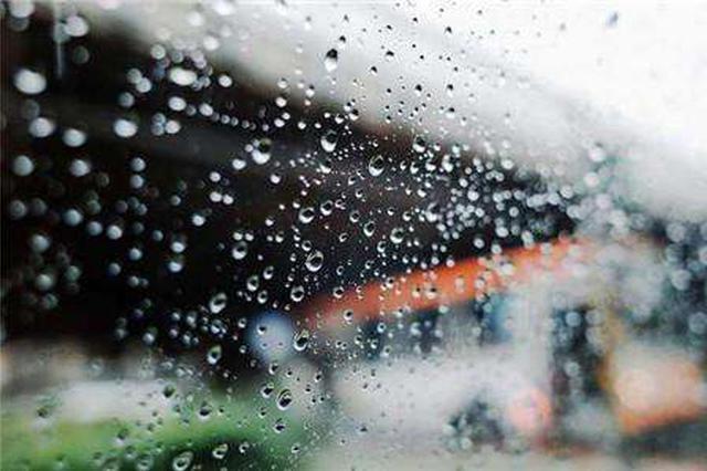 """江西进入""""阴雨模式"""" 赣州、吉安、抚州等地有暴雨"""